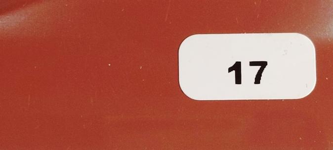 Жалюзи горизонтальные  коричневый 17 купить по низкой цене в интернет-магазине okno19.ru