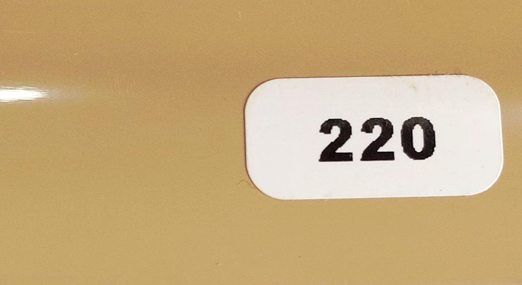 Жалюзи горизонтальные темно-бежевый  глянец 220 купить по низкой цене в интернет-магазине okno19.ru
