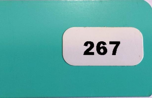 Жалюзи горизонтальные цвет бирюзовый матовый 267 купить по низкой цене в интернет-магазине okno19.ru