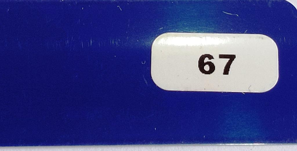 Жалюзи горизонтальные синий  глянец 67 купить по низкой цене в интернет-магазине okno19.ru