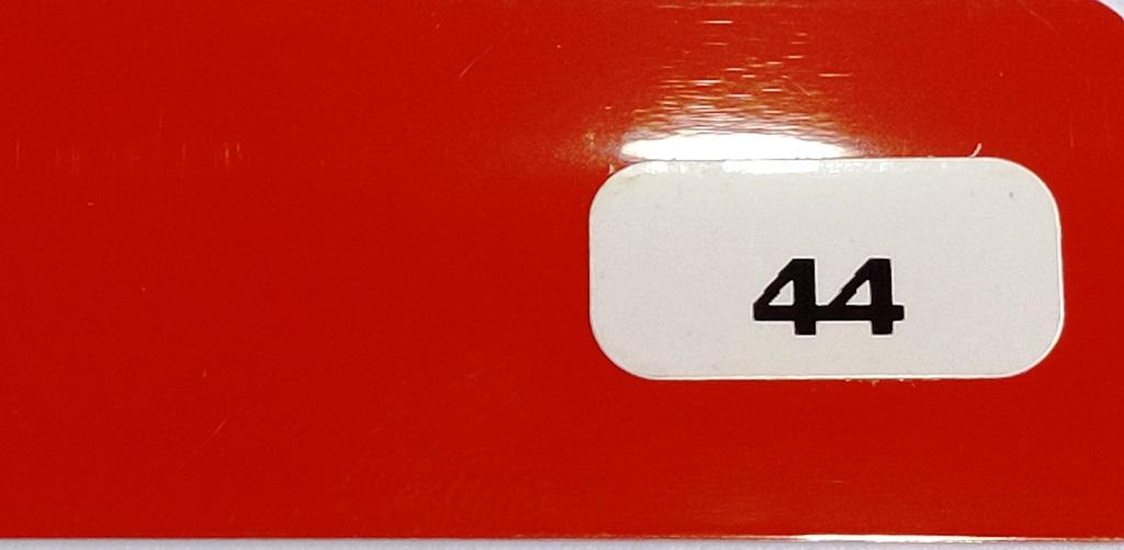 Жалюзи горизонтальные красный глянец 44 купить по низкой цене в интернет-магазине okno19.ru