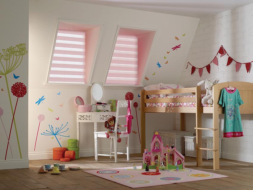 Рулонные шторы-зебра СТАНДАРТ 4082 св.розовый купить по низкой цене в интернет-магазине okno19.ru