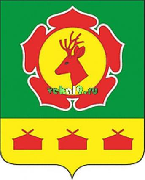 Боградский район