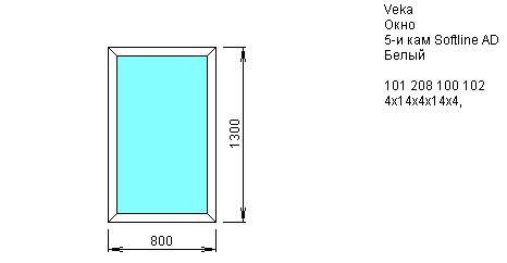 Окно одностворчатое глухое 800*1300 из ПВХ профиля VEKA SOFTLINE 5-камерный 70 мм купить по низкой цене в интернет-магазине okno19.ru