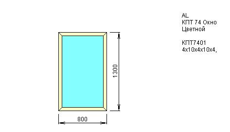 Окно одностворчатое глухое 800*1300 из Алюминиевого профиля КПТ74 купить по низкой цене в интернет-магазине okno19.ru
