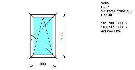 Окно одностворчатое открывающееся 800*1300 из ПВХ профиля VEKA 5-камерный 70 мм купить по низкой цене в интернет-магазине okno19.ru