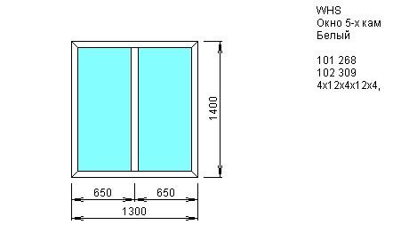 Окно двустворчатое глухое 1300*1400 из ПВХ профиля VEKA WHS 5-камерный 72 мм купить по низкой цене в интернет-магазине okno19.ru