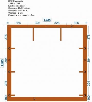 Мягкое окно ПВХ прозрачное 1345*1285 купить по низкой цене в интернет-магазине okno19.ru